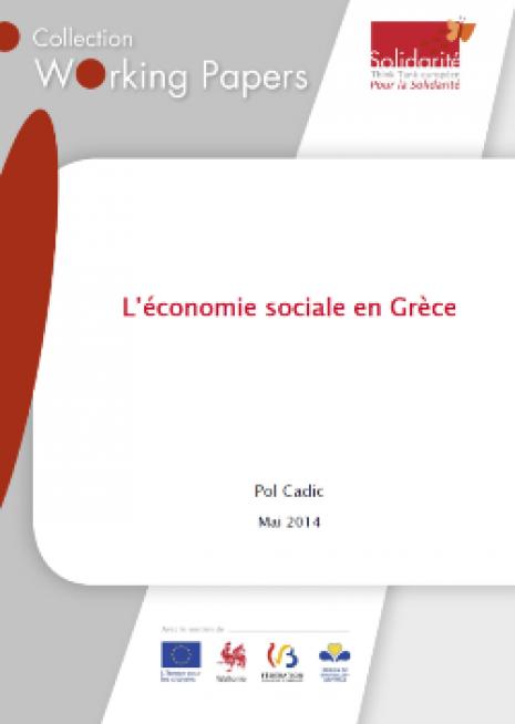 Economie sociale en Grèce - cover